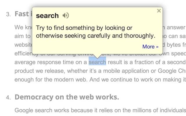 Chrome-Extensions-For-Students-Google-Dictionary