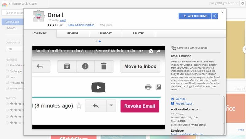 gmail-uses-dmail-extension