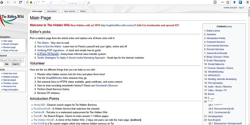 The Hidden Wiki Search
