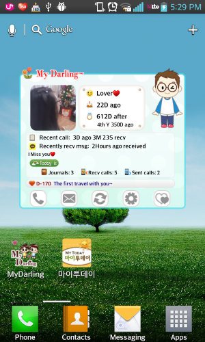 CoupleApps-MyDarling